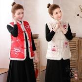 秋冬大碼毛領夾棉保暖旗袍背心中國風盤扣印花馬甲