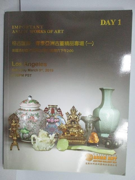 【書寶二手書T6/收藏_FMM】Asian Art_Important Asian Works of Art Day1_