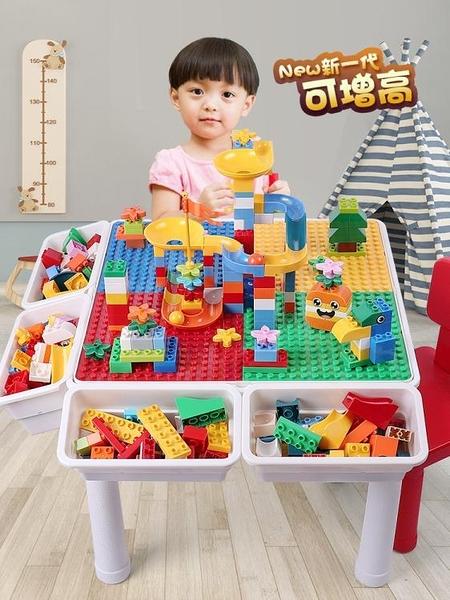 多功能積木桌男孩子3-4-6-8歲女孩大顆粒兒童益智積木拼裝玩具5 一木良品