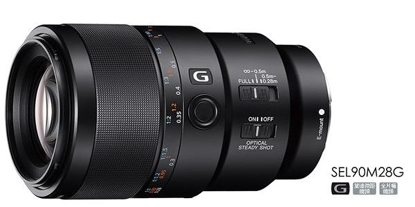 SONY SEL90M28G 90mm F2.8 全片幅微距鏡頭 ☆6期0利率↘☆