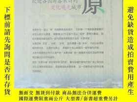 二手書博民逛書店罕見水原市城區圖Y185807 水原觀光局 出版1949