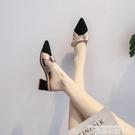 尖頭鞋 2021年夏季新款時尚尖頭中跟粗跟包頭單鞋半拖鞋女外穿高跟涼拖鞋【618 購物】