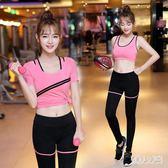 新款瑜伽服套裝女夏跑步速干服三件套顯瘦專業運動服  yu2990『俏美人大尺碼』