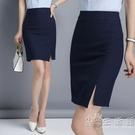 2020春夏季新款職業裙女前開叉半身一步裙包臀裙黑色西裝裙正裝裙 小時光生活館