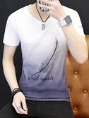 V領T恤 2021新款夏季男士短袖t恤v領半袖韓版潮流男裝修身體恤丅衣服  【618 大促】