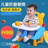 兒童餐椅叫叫椅吃飯餐桌兒童靠背椅小凳子【毒家貨源】