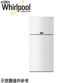 【Whirlpool惠而浦】521公升 上下雙門冰箱 WDT2525LW