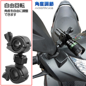 asc2000 sj2000 M580 M500 M550媞拉運動型DV摩托車行車記錄器車架摩托車行車紀錄器固定座固定架