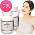 【亞山娜生技】裸妝靚白珍珠粉2瓶(60顆/瓶) ~多重精華~燕窩.賽洛美