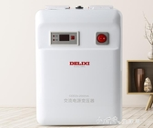 變壓器220V轉110V日美國外2000W電源電壓轉換器 【雙十二免運】
