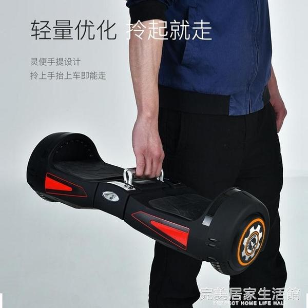 雙輪智慧電動車兒童小孩代步車越野成年學生兩輪成人體感自平衡車 AQ完美居家生活館