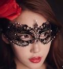 威尼斯面具 金屬鐵藝面具 縷空面具 半臉面具金色聖誕節萬聖節化妝舞會派對表演服裝道具