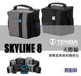 數配樂 TENBA 天際線 Skyline8 極簡 單肩 相機背包 相機包 側背包 開年公司貨 Skyline 攝影背包