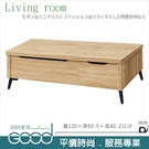 《固的家具GOOD》342-002-AG...