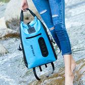 ◄ 生活家精品 ►【P305】多功能防水可提後背包(45L) 專業漂流袋 單背 戶外 收納袋 浮潛