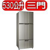 TATUNG大同【TR-C630VP-AG】冰箱
