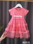 女童洋裝 2020新款女童短袖三色顯白連身裙夏裝兒童蓬蓬裙純棉網紗公主裙 韓菲兒