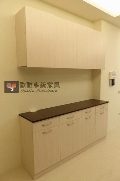 【歐雅 系統家具 】 多功能收納吊櫃/矮櫃