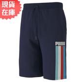 【現貨】Puma Celebration 男裝 短褲 慢跑 休閒 條紋 藍 歐規 【運動世界】58415406