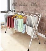 不銹鋼晾衣架落地折疊室內外雙桿式掛被子架伸縮陽臺移動涼曬衣架