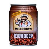 金車伯朗咖啡240ml*24入/箱【愛買】