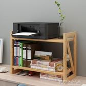 兩層桌面竹書架置物架竹木簡易辦公二層桌上雙層小書架櫃多層書架 ATF 探索先鋒