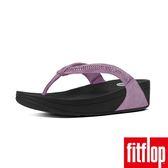 FitFlop TM-CRYSTAL SWIRL-淡紫色