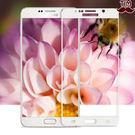 三星 Note5 滿版玻璃貼 玻璃貼 手機保護貼 螢幕保護貼 9H保護貼