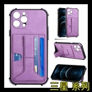 【萌萌噠】三星 Galaxy A21s M11 M32 (4G) 新款 夢幻卡包 可插卡 支架 全包防摔 四角加厚 手機殼 手機套