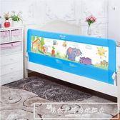 嬰兒童床護欄寶寶床邊圍欄2米1.8米1.5大床欄桿防摔擋板護欄通用igo『韓女王』