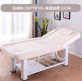 美容床折疊按摩床推拿床家用床床紋繡床美容院專用LX 伊蒂斯 交換禮物