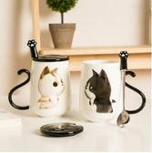 馬克杯個性貓咪辦公室情侶陶瓷杯子帶蓋帶勺創意學生咖啡牛奶杯免運直出 交換禮物