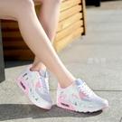 運動鞋 夏季新款運動鞋女鞋 透氣網面跑步鞋網鞋休閒旅游鞋 氣墊跑鞋女潮 鹿角巷