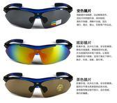 智慧眼鏡 DEX騎行眼鏡偏光變色運動跑步馬拉鬆戶外防風沙山地自行車太陽鏡 99免運 全館免運
