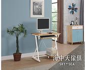 海中天休閒傢俱廣場G 33 摩登 書房系列666 4 欣景2 3 尺電腦桌