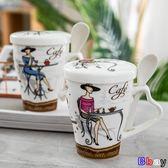 【Bbay】馬克杯 禮物女生馬克杯帶蓋勺辦公室咖啡杯歐式小奢華簡約陶瓷杯家用水杯