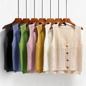 針織馬甲 毛衣背心女針織開衫春秋2020新款短款韓版V領無袖小馬甲坎肩外套 茱莉亞