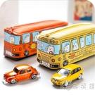 大容量創意巴士鉛筆袋韓國簡約女生小清新可愛文具盒文具袋初中生 小時光生活館