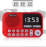 C-806老人半導體收音機時鐘評書機插卡小音箱迷你MP3唱戲機 瑪麗蓮安