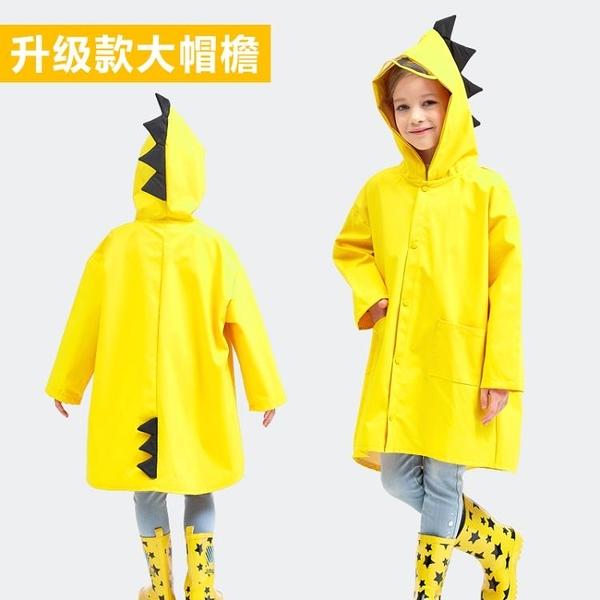 兒童雨衣小孩寶寶雨衣