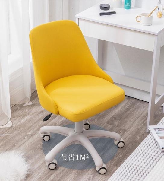 電腦椅 椅子家用辦公電腦椅轉椅臥室書房靠背書桌椅宿舍學生學習寫字椅凳