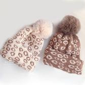 毛球豹紋針織兩用圍巾帽 童帽 針織帽 圍巾 兩用帽