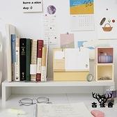 電腦架子辦公室顯示器增高桌面整理收納置物架【古怪舍】