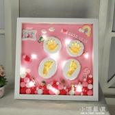 嬰兒手足印泥寶寶手腳印兒童滿月周歲生日禮新生兒百天創意紀念品CY『小淇嚴選』