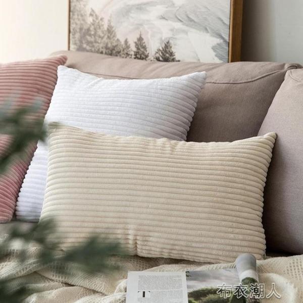 抱枕 抱枕靠墊臥室靠枕床頭沙發靠背墊辦公室腰靠純色條紋抱枕套不含芯 布衣潮人YJT