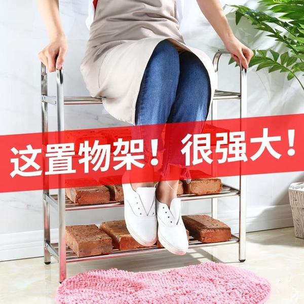 不銹鋼鞋架簡易家用鞋架子經濟型多層收納鞋櫃子宿舍寢室防塵鞋架 酷男精品館