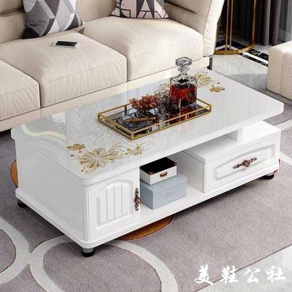 歐式圓角茶幾簡約現代電視柜茶幾組合小戶型鋼化玻璃茶桌桌子客廳【美鞋公社】