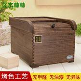 米桶實木米桶儲米箱米盒子防潮防蟲密封小號10kg米缸家用503020斤裝限時一周下殺75折