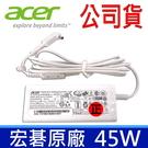 公司貨 宏碁 ACER S7 392 V13 原廠變壓器 充電器 45W 19V 2.37A Delta ADP-45ZD B