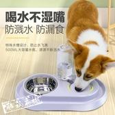 寵物食盆 寵物狗狗用品貓碗食盆保護頸椎防外濺自動飲水器吃飯不鏽鋼碗雙盆 下殺85折